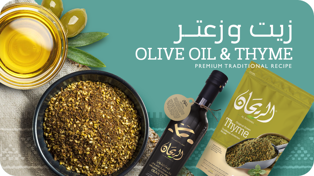 OLIVE OIL AND THYME