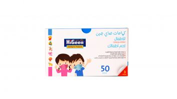 HiGeen Kids Face Mask 50 Pcs - Disposable