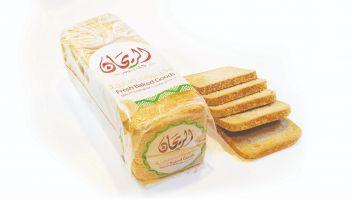 ALRAYHAN WHITE TOAST BREAD