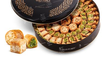 Oriental Sweets Mix