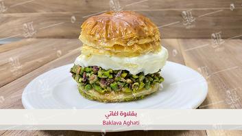Baklava Aghati 1piece