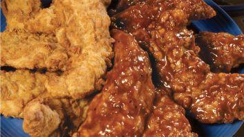 Chicken tenders (4 strips)