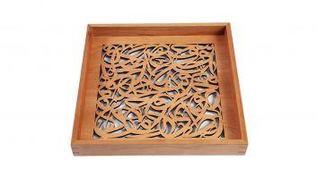 صينية خشب فاخر حروف