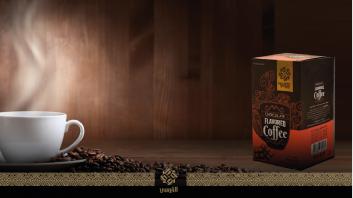 قهوة شوكلاته