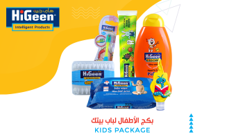 HiGeen Kids Package