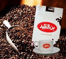Al Ameed Coffee 250g