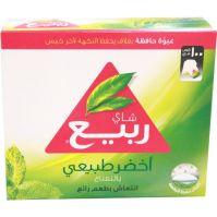 Al Rabee Green Tea Pack of 100