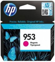 Color HP 953 Ink Cartridge (MAGENTA)