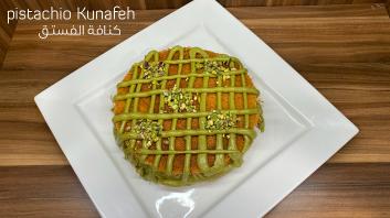 pistachio Kunafeh