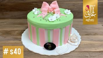 Cake #S40