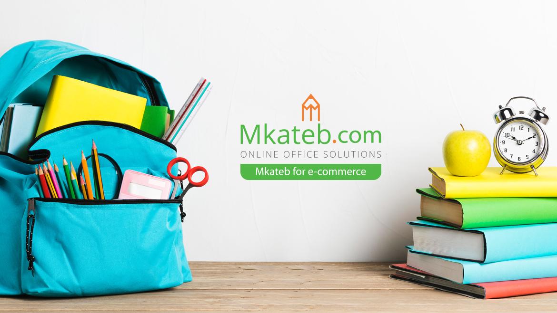 mkateb_02